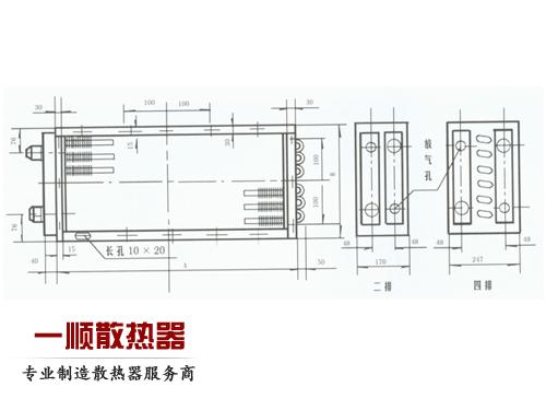 GLⅡ型散热排管